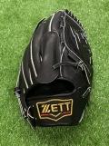 ZETT/ゼット プロステイタス 硬式用グラブ/右投げ ・左投げ  投手用