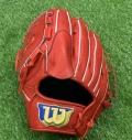 Wilson/ウィルソン 硬式用グラブ/左投げ、投手用