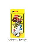 SSK/エスエスケイ 2足組5本指ソックス/27〜29cm