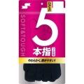 SSK/エスエスケイ 2足組5本指ソックス/25~27cm