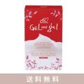 ゲルアンドゲル HDクリーム(250g) 【医薬部外品】 詰め替え用