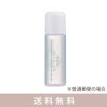モアモイスト美容液 (5ml×5本)