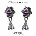 [送料無料] ジェンマ ~ レディース ジェンマ ロータスピアス~ジルコニア~GL-Pi006-P (ペア売り)