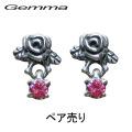 送料無料 ジェンマ ~ レディース ローズピアス~ジルコニア~GR-Pi001-R (ペア売り)