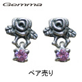 送料無料 ジェンマ ~ レディース ローズピアス~ジルコニア~GR-Pi002-P (ペア売り)