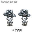 送料無料 ジェンマ ~ レディース ローズピアス~ジルコニア~GR-Pi003-W (ペア売り)
