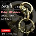 送料無料 ~ジェンマ ~ gemma ~ メンズ~ブラストアクセサリー ~スカルキーチェーン ~ GS-K1203 (Brass)
