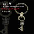 シルバ-アクセサリー Gemma (ジェンマ) メンズ~ブラストアクセサリー~スカルキーチェーン~ GS-K1700 (Brass)