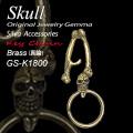 シルバ-アクセサリー Gemma (ジェンマ) メンズ~ブラストアクセサリー~スカルキーチェーン~ GS-K1800 (Brass)