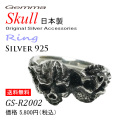 シルバ-スカル リング 指輪 シルバーアクセサリー  アクセサリー メンズ リング  Gemma (ジェンマ)  GS-R2002