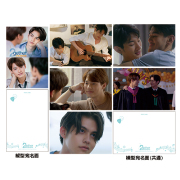 2gether The Movie 『2gether THE MOVIE』ポストカードセット