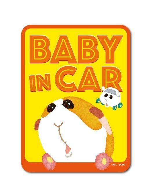 PUI PUI モルカー BABY in CAR ポテト
