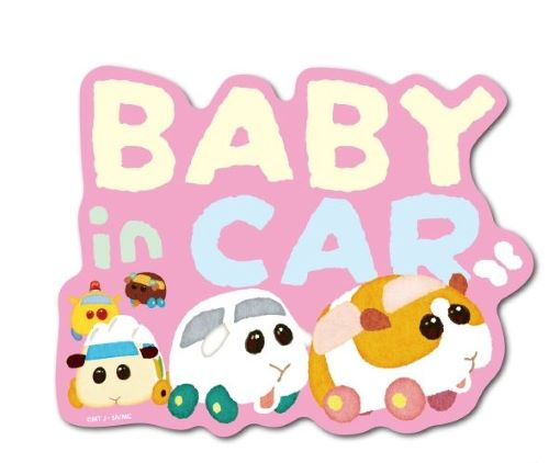 PUI PUI モルカー BABY in CAR 縦列移動