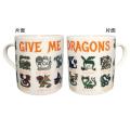 ヒックとドラゴン 聖地への冒険 マグカップ