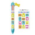 PET2 6色ボールペン