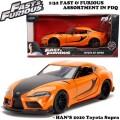 JADATOYS 1:32 ワイルドスピード プルバックカー Han7S 2020 Toyota Supra
