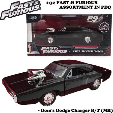 JADATOYS 1:32 ワイルドスピード プルバックカー Dom's Dodge Charger R/T (MH)