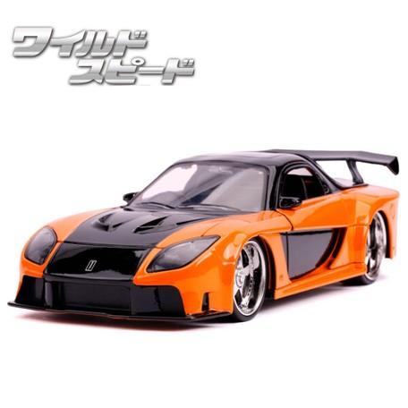 JADATOYS 1:24ワイルドスピードダイキャストカー HAN'S MAZDA RX-7 Veilside