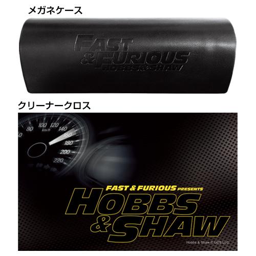 ワイルド・スピード/スーパーコンボ メガネケース