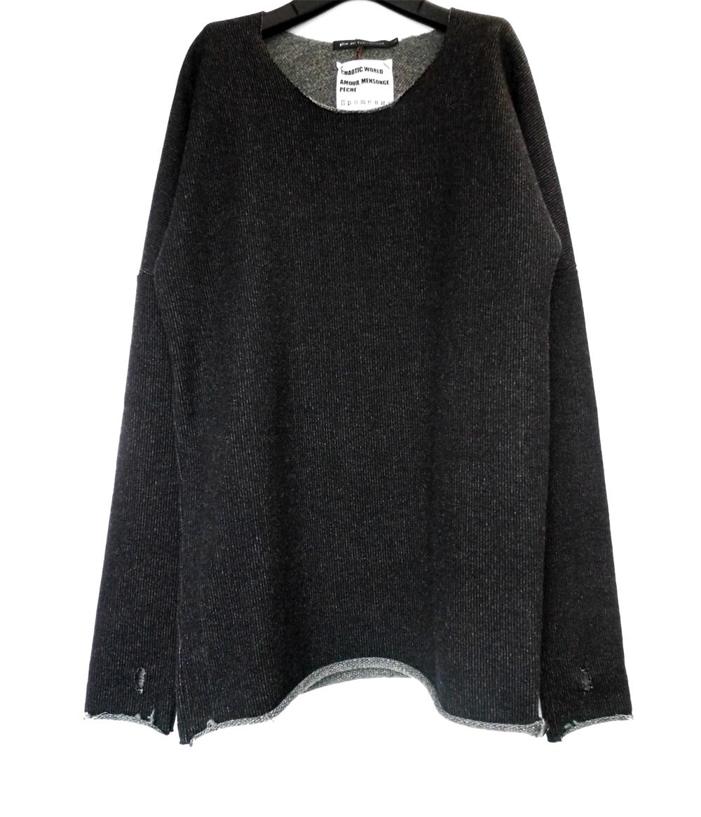 Wool Cut&Sew