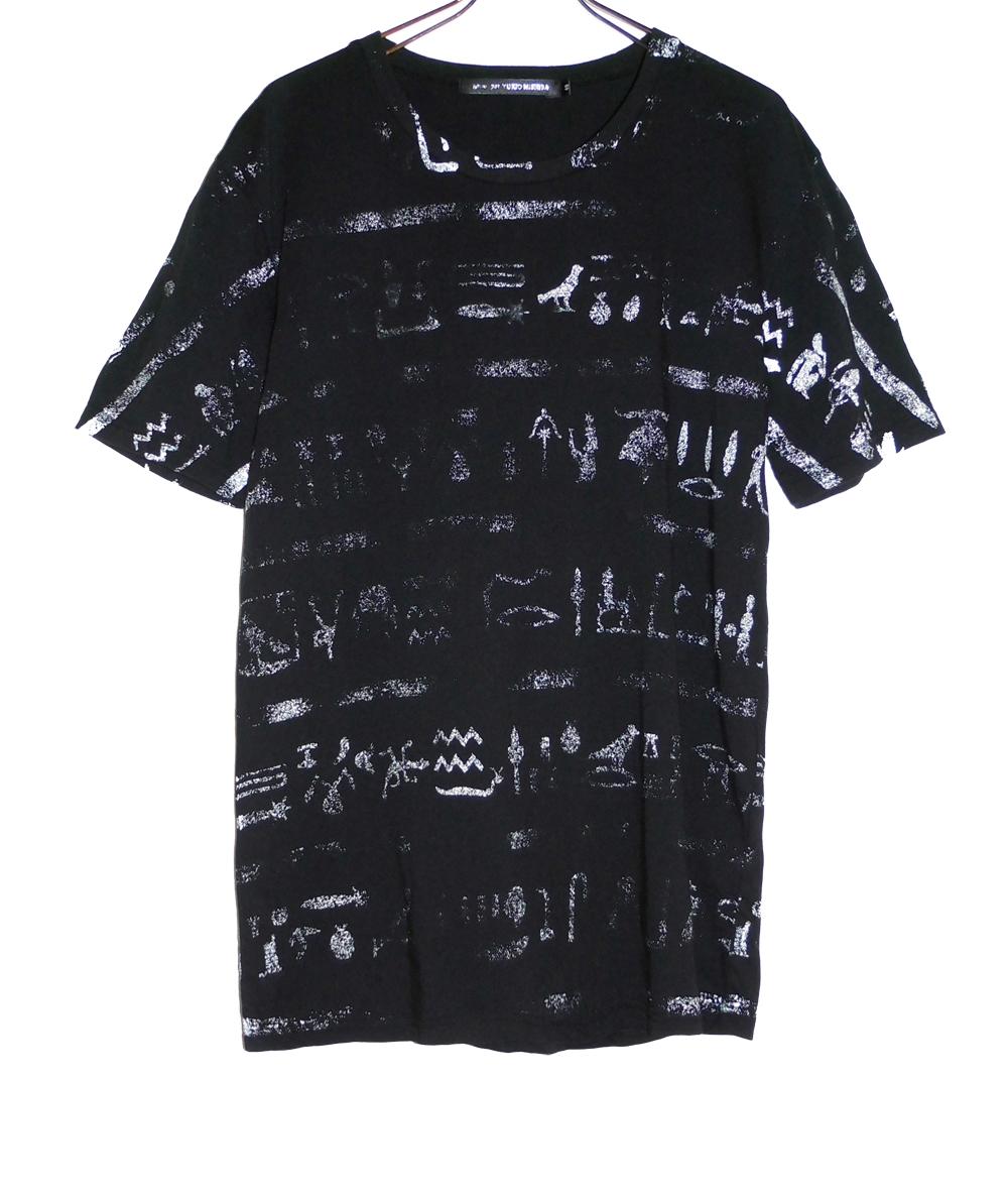 Cotton Round-neck T-shirt