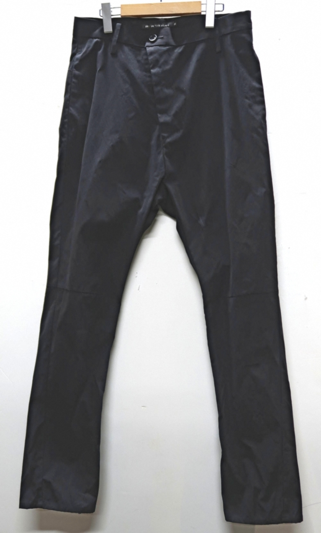 Paraffin Processed Pants