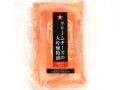 新明太チーズ