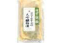 クリームチーズ柚子袋