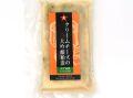 新柚子チーズ