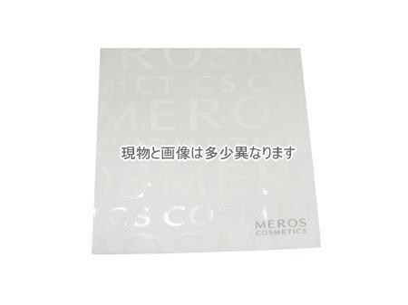 【まとめ買い1ケース100個入り】【メロス】バサル クレイパックラミネート8g