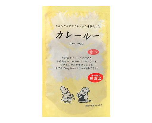 カレールー甘口 120g 業務用50個(1ケース)