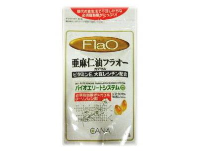 【まとめ買い3個セット】亜麻仁油フラオー カプセル ※α-リノレン酸含有
