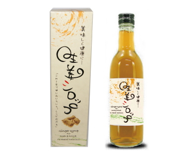 【まとめ買い10個セット】 生姜シロップ