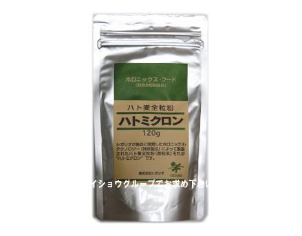 【まとめ買い6個セット】 ハトミクロン(ハト麦全粒粉)