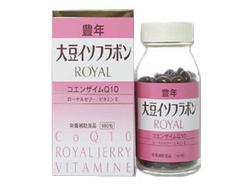 大豆イソフラボンROYAL180粒(終売)