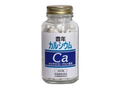 豊年 カルシウム 450粒