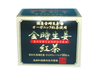 【まとめ買い6個セット】 金時生姜紅茶