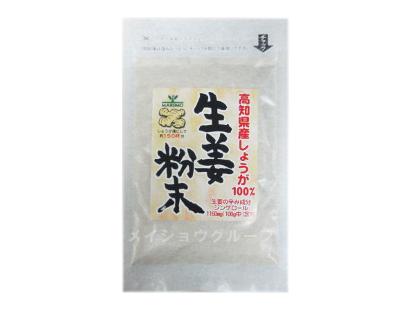 【まとめ買い6個セット】 高知県産しょうが100% 生姜粉末45g
