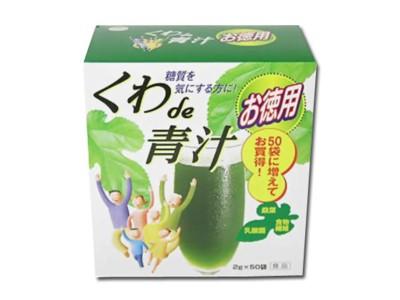 ミナト製薬 くわde青汁徳用 2gx50包