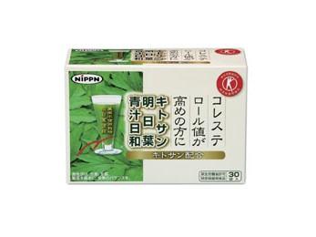 キトサン明日葉青汁日和 30袋