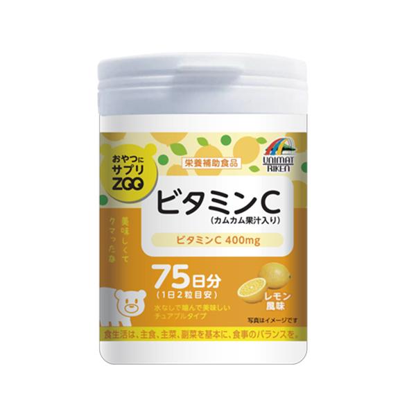 【まとめ買い12個セット】 おやつにサプリZOO ビタミンC 150粒 ※持続型ビタミンC アセロラビタミンC配合の後継商品