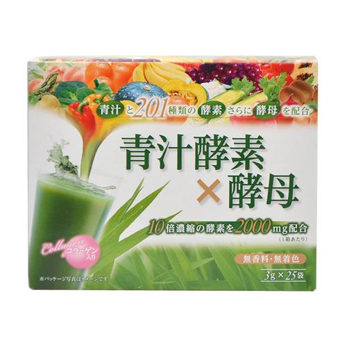 青汁酵素×酵母3g×25袋