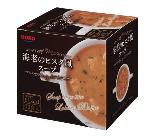 海老のビスク風スープ153g(10食)