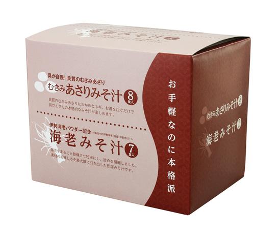 海老みそ汁・あさり味噌汁