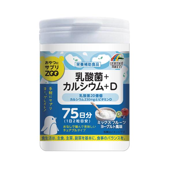 おやつにサプリZOO 乳酸菌+カルシウム+D 150g(1g×150粒)