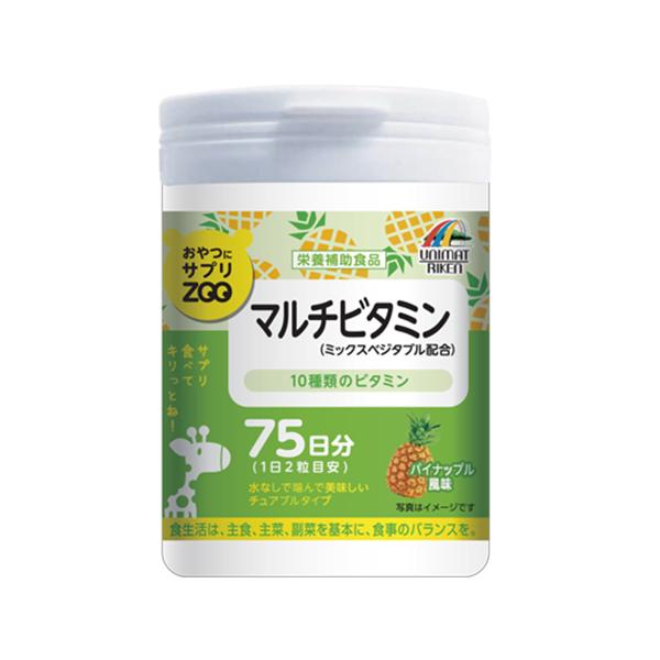 おやつにサプリZOO マルチビタミン 150g(1g×150粒)