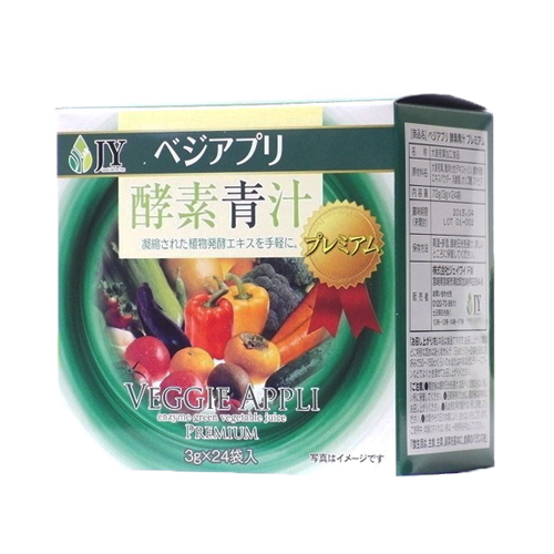 酵素青汁プレミアム3g×24包