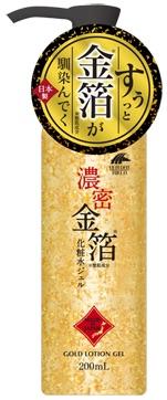 濃密金箔化粧水ジェル200ml