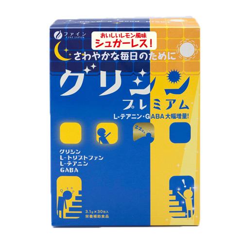 ファイン グリシン・プレミアム3.1g×30袋