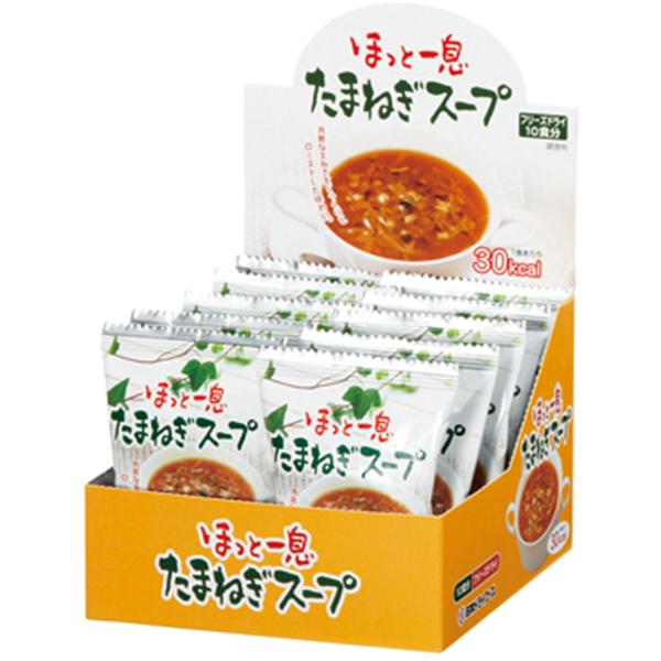 ほっと一息たまねぎスープ92g(10食)
